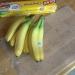 超簡単!バナナの鮮度を長持ちさせる方法!